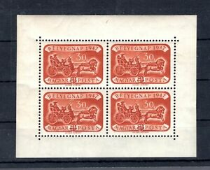OLD BLOCK OF HUNGARY 1947 # 999  MNH  STAMP DAY
