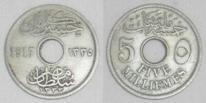 1917 Egypt Copper-Nickel Central Hole Coin 5 Milliemes Hussein Kamil Mint Mark H