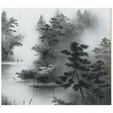 Kakejiku (Japanese Hanging Scroll) Landscape (C) - with Paulownia Wood Box