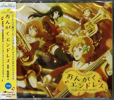 ANIME SOUNDTRACK (AKITO MATSUDA)-SOUND! EUPHONIUM 2 (ANIME) OST-JAPAN 3 CD J50