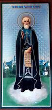 Russian Orthodox Icon Saint Sergiy Radonez Wonderworker Sergius