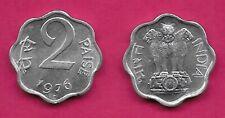 INDIA 2 PAISE 1976B UNC ASOKA LION PEDESTAL,PLAIN SCALLOPED COIN,DENOMINATION AN