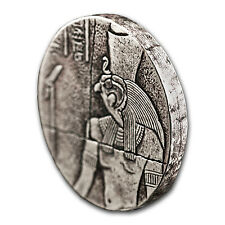 2016 Republic of Chad 2 oz Silver Horus - SKU #104136