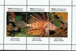 FISHES VERY INTERESTING - 4 SHEETS private issue LIMITED EDITION!!!