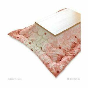 Kotatsu Cover Futon Square 185×185 Cherry blossom Made In Japan Sakura Pink