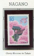 Japan 1999 Prefecture NH Scott Z394 Nagano Cherry Blossoms in Takato