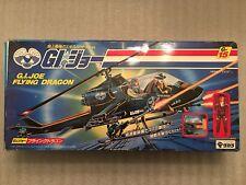 GI Joe 1983 DRAGONFLY w/ WILD BILL Unused SEALED CONTENTS Vintage Japanese