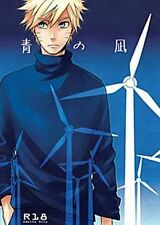 NARUTO YAOI Doujinshi ( Naruto x Sasuke ) 10-RANKAI, Ao no Nagi, emi
