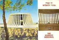 B67038 Israel Jerusalem The Kennedy Memorial multiviews