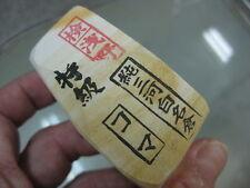 ndc 142g NEW (KOMA)Natural Whetstone Nagura(Aichi-ken.Mikawa)preciously 