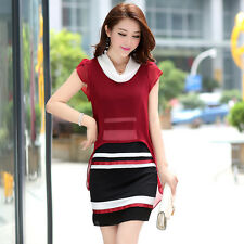 Summer Korean Chiffon Dress Temperament Two-piece Skirt Fashion  Pack Hip Skirt