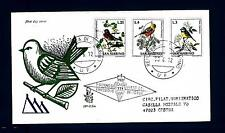 SAN MARINO - 1972 - Uccelli su FDC Venetia