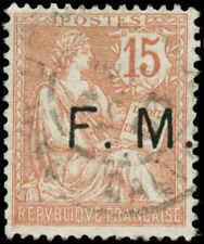 France Scott #M2 Used  Military Stamp