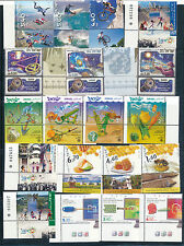 ISRAEL 2009  COMPLETE YEAR SET WITH S/SHEETS MNH