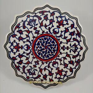 """7"""" Red & Blue Floral Pottery Tile Trivet - Traditional Iznik Turkish Ceramic Art"""