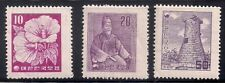 Korea 1956 Sc # 235-37(3 val.) Laid Paper Vlh (46694)