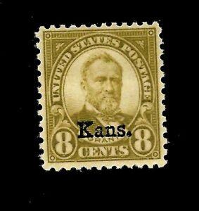 US Sc 666 Olive Green 8 ¢ Kansas Overprint Mint H - Vivid Color - Centered - GEM