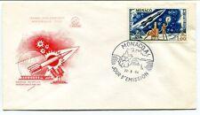 1984 Premier Jour D'Emission Historique FDC Exposition Philatelique SPACE NASA