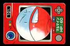 POKEMON JAPANESE BANDAI POCKET MONSTERS POKEDEX N°  101 ELECTRODE