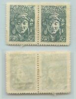Central Lithuania 🇱🇹 1920 SC 23 mint pair . f5801