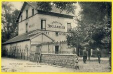 """cpa RARE 95 - BUTRY PLAGE Restaurant """" Au BROCHET d'OISE """" Maison BOULLANGER"""