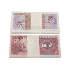 Bundle Lot 100PCS China Banknotes 5 JIAO UNC 1980 Collections