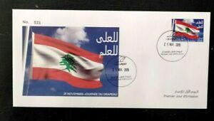 LEBANON 2015 LEBANESE FLAG DAY FDC