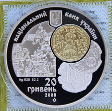 Ukraine 20 UAH 2008 PROOF 2 OZ Silver COA 62.2gr Millennium of Mintage in Kyiv