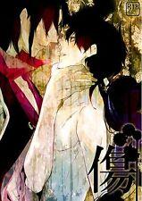 Magi YAOI Doujinshi ( Kouen Ren x Judal ) Kizu, 7sec, Manga