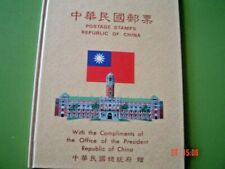 Album Postage Stamps Republic of China Compliments of the President of Republic