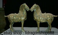 """12 """"Vieux Bronze Chinois Ware Gilt Dynasty Palace Stand Statue De Steed Cheval"""
