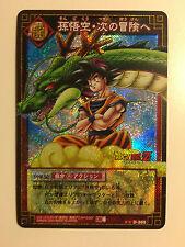 Dragon Ball Card Game Prism D-365 D4