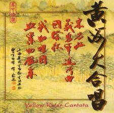 Xian Xinghai - Yellow River Cantata (Ding, Shanghai Po and Chorus) [CD]