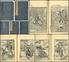 1854 China Qing & Ming dynasty Warrior Japan Original Woodblock Print 5 Book