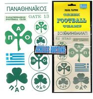 PAO FC, Pearl Tatto Stickers Decals, Soccer Greek Football Team, ΠANAΘHNAIKOΣ