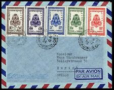 Cambodia KHMERE 1954 FDC First Day Cover Crest Coat of Arms Switzerland/11