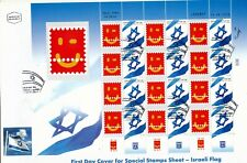 1ISRAEL 2010 THE FLAG GENERIC SHEET FDC type 2
