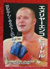 JAPAN PRIDE CARD GP EDITION Fedor  Emelianenko  No.014 UFCMMA
