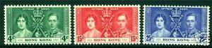 Hong Kong - Mint Never Hinged Set - Scott #151-153