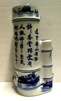 Porcelain Bamboo Vase  Blue Oriental Asian Style side Water Chamber