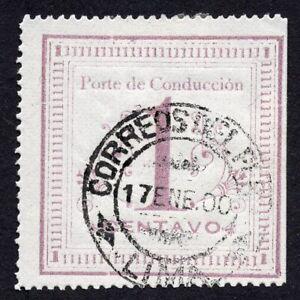 Peru 1896 Stamp MI#Packet1 Used
