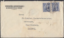 CHINA SHANGHAI 2 VALUES ON COVER TO GERMANY WITH RARE LABEL
