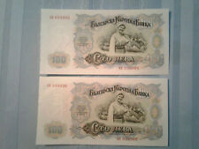 2x Bulgaria Banknotes 100 Leva P 86 1951 *UNC* Consecutive Serial #s 3b27.3