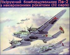 PETLYAKOV Pe-2 SERIE 32 W/RS MISSILES (SOVIET AF MKGS)#103 1/72 UNIMODELS/UM