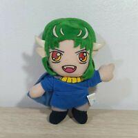 "Puyo Puyo Compile Draco Centauros Sega Prize 1994 Plush Doll Toy 7"""