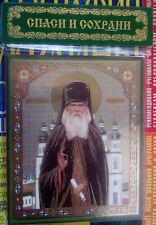 "Ukrainian Orthodox Icon Saint Lawrence of Chernigov 4""x5"" Лаврентий Черниговский"