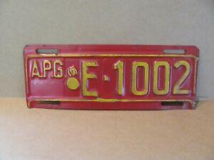 Vintage A.P.G. U.S. Army License Plate.