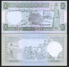Syria 5 Pounds 1988 Pick 100d UNC