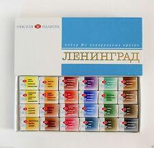 WHITE NIGHTS LENINGRAD WATERCOLOR PAINT SET 24 colors  Russian Nevskaya palitra