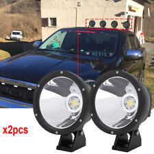 6.7inch 50W Single Chips Led cannon lights 12V 4x4 Spotlights with cover x2pcs